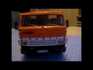 Look! It's PAPER - paper model of Kamaz 5511